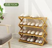 鞋櫃 鞋架門口小鞋柜多功能簡易經濟型家用實木組裝省空間家里人 MKS 歐萊爾藝術館