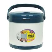 膳寶 5L外塑內鋼燜燒鍋 SP-B005