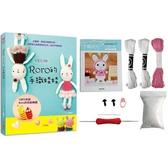 [手織時光]RORO可愛又逗趣的手織娃娃X?針玩偶材料套組 Q萌小兔(免出門立即