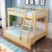實木上下床成人高低床兒童床雙層床母子床子母床實木兩層床上下鋪 LX