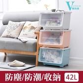 收納箱(42公升) 掀蓋收納箱 可多重疊加儲物箱 玩具收納 收納櫃 大容量 居家 收納 現貨【VENCEDOR】