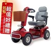 來而康 必翔 電動代步車 TE-889N P型把手 電動代步車款式補助 贈 熊熊愛你中單2件