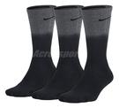 【三雙一組】Nike 襪子 Performance Cotton Cushioned 黑 灰 長襪 運動襪 女款【PUMP306】SX5484-021