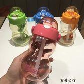 兒童水杯學生吸管杯防漏喝水杯子