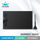 【意念數位館】HUION INSPIROY HS610 繪圖板 / 線上教學 首選品牌 /