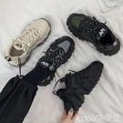 老爹鞋2020新款春季運動老爹鞋子女ins潮學生網紅超火百搭透氣全黑色鞋  COCO