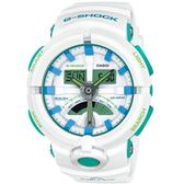 G-SHOCK GA-500WG夏之戀指針數位雙顯腕錶-白藍綠(GA-500WG-7A)