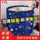 泡澡浴桶【現貨】70*70cm大人可折疊洗澡桶家用免充氣兒童沐浴桶(聖誕新品)
