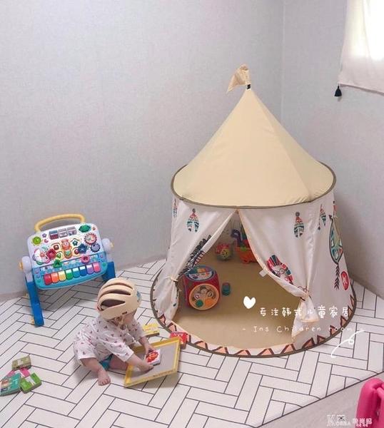 印地安寶寶游戲帳篷城堡玩具屋兒童讀書角冷靜角郊游 618狂歡購
