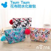 【Tsum Tsum花布防水化妝包】Norns 迪士尼 疊疊樂 筆袋 文具收納袋 史迪奇醜娃娃 米奇奇奇維尼