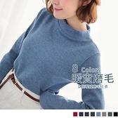 《AB4718-》台灣製造.立領羅紋刷毛上衣 OB嚴選