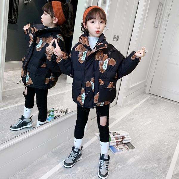 卡通小熊羽絨外套秋冬棉襖 韓版外套中大童上衣 兒童棉服加絨夾克外套 女孩洋氣棉衣女童外套