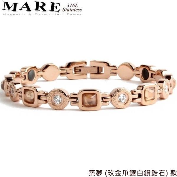 【MARE-316L白鋼】系列:築夢 (玫金爪鑲白鑽鋯石) 款