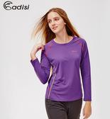 ADISI 女抗靜電圓領長袖上衣AL1521040((S~2XL) / 城市綠洲專賣(抗靜電、伸縮彈性、機能性布料)