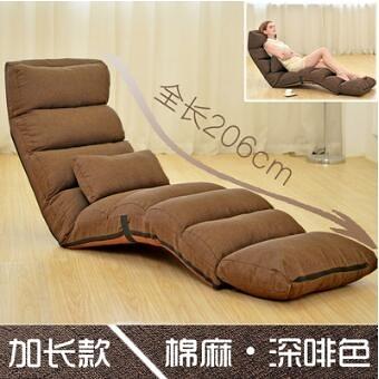 創意懶人單人沙發椅休閒折疊宿舍榻榻米臥室簡約陽台床上靠背椅WY 【八折搶購】