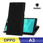 OPPO A3 曲面編織磁吸皮套 全包覆 智能吸附 黑色 HeatShock 買就送9H玻璃保貼