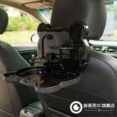 車載多功能兒童卡通餐桌 汽車餐臺折疊餐盤水杯飲料架椅背置物架