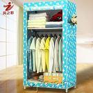 衣櫃簡易布藝收納折疊衣柜