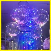 裝飾結婚布置LED發光告白氣球