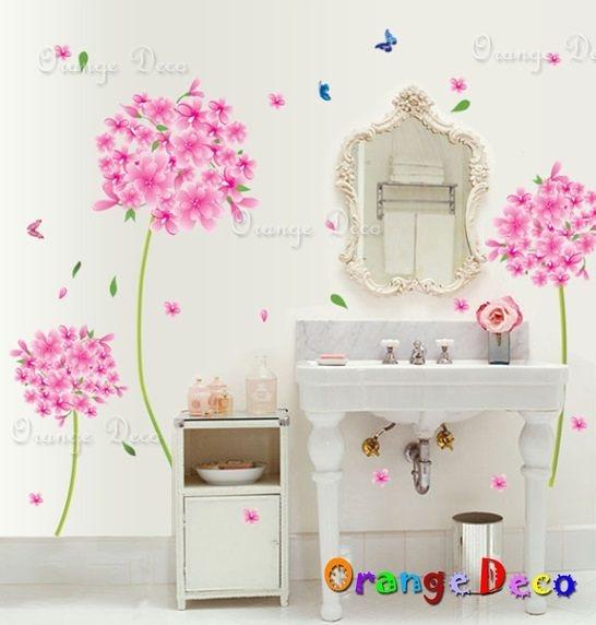 壁貼【橘果設計】唯美花球 DIY組合壁貼/牆貼/壁紙/客廳臥室浴室幼稚園室內設計裝潢