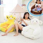 大號懶人兒童沙發單人卡通寶寶小沙發座椅榻榻米幼兒園凳子 『居享優品』