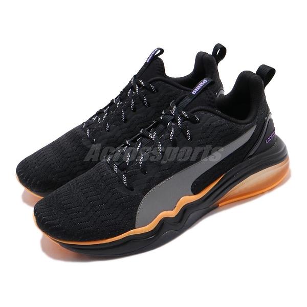 Puma 訓練鞋 LQDCell Tension Rave 黑 橘 男鞋 運動鞋 健身房 【PUMP306】 19260901