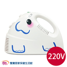 【贈好禮】佳貝恩 創意象 電壓220V ...