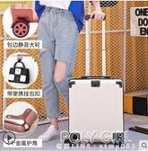 旅行箱女小輕便20寸個性行李箱小型登機18ins網紅小清新拉桿密碼 ATF poly girl