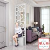 中式屏風隔斷裝飾客廳木質簡約現代小戶型臥室客廳玄關裝飾架鞋柜JY