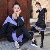 瑜伽服 2019韓國新款瑜伽服女大碼寬鬆顯瘦速干衣胖MM健身房跑步運動套裝 曼慕衣櫃
