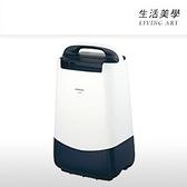 日立 HITACHI【HJS-DR601】除濕機 適用7坪 水箱2.5L 輕量 靜音 衣物乾燥