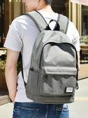 背包男士雙肩包韓版青年電腦旅行校園初中高中學生書包男時尚潮流 免運快速出貨