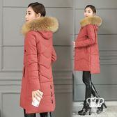 鋪棉外套 女韓版修身中長款加厚羽絨外套
