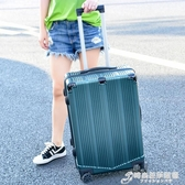 行李箱ins網紅女拉桿箱男旅行箱萬向輪密碼箱子20/24寸學生韓版潮 時尚芭莎WD