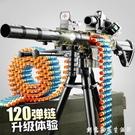 電動連發軟彈槍M416兒童玩具槍男孩小機...