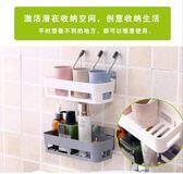 吸壁式浴室置物架衛生間牆壁掛免打孔廁所吸盤髮手間洗漱台收納盒 1件免運