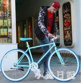 自行車單車活飛公路賽倒剎車實心胎熒光成人男女學生 js8415『小美日記』