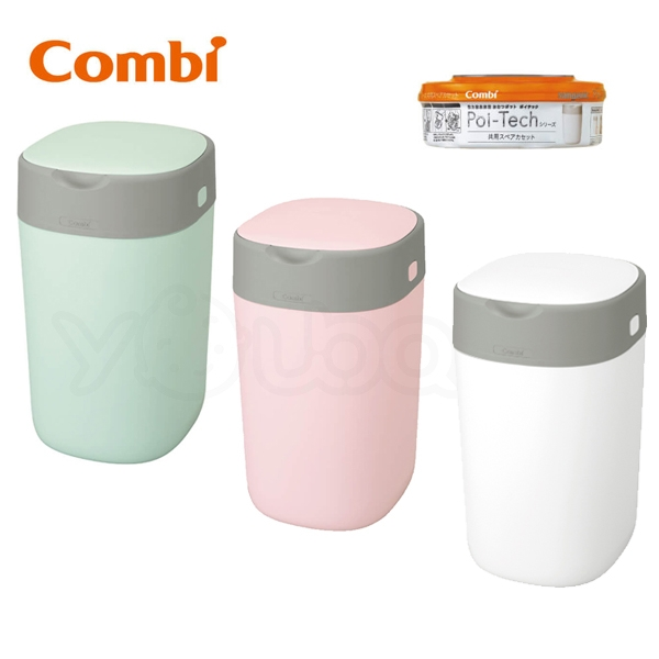 康貝 Combi Poi-Tech Advance 尿布處理器 (薄荷綠/玫瑰粉/棉花白) -送 專用膠膜捲x1