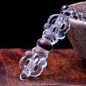 開光飾品白水晶金剛杵撅鈴鉞吊墜男女款平安項墜開運吉祥掛件禮物 蜜拉貝爾