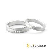 【光彩珠寶】婚戒 18K金結婚戒指 對戒  一生一世