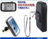 iphone 6 plus 6s iphone6 asus zenfone 2 zenfone2 deluxe laser selfie Kymco Racing King側掀皮套機車導航支架手機座