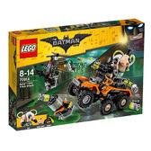 樂高積木 LEGO《 LT70914 》Batman Movie 樂高蝙蝠俠電影系列 - 毒液班恩的卡車攻擊╭★ JOYBUS玩具百貨