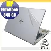 【Ezstick】HP Elitebook 840 G5 二代透氣機身保護貼(含上蓋貼、鍵盤週圍貼、底部貼)DIY 包膜