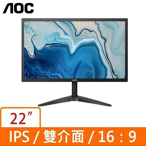 AOC 22B1HS 22型 IPS面板 液晶顯示器