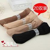 20雙天鵝絨薄款短絲襪女黑肉色襪子夏季隱形耐磨防勾絲襪子 全店88折特惠