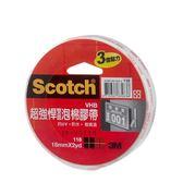 SCOTCH VHB超強悍雙面泡棉膠帶18mm*2yd【愛買】