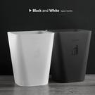 垃圾桶 北歐垃圾桶家用客廳創意廚房臥室衛生間分類廁所辦公室大號拉圾筒【快速出貨八折搶購】