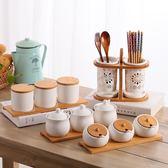 調味罐 廚房用品陶瓷調味罐三件套創意佐料瓶調料盒套裝家用【全館九折】
