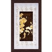 金箔畫 黃金畫純金彩金系列~【連年有餘】....48 x 82 cm外徑 48 x 82