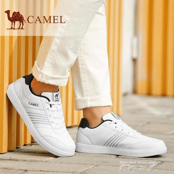 Camel駱駝男鞋 春季運動休閒繫帶小白鞋街頭潮流時尚舒適板鞋男  米娜小鋪
